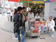 マカオの街角 龍鬚糖