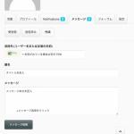 スクリーンショット 2014-04-06 22.42.17
