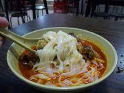 咖喱牛腩麺