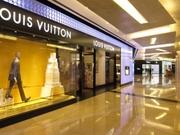 ワンセントラルショッピングモールの巨大なヴィトン