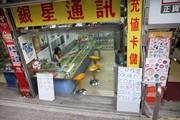 關閘周辺は中国みたい!SIMカードや両替にオススメ