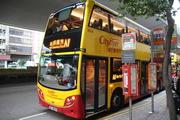 早朝の香港国際空港からA11エアポートバスで上環のマカオフェリーターミナルへ向かう